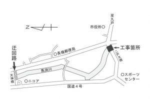 h29-ninohe-oohashi-koujikasho
