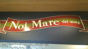noi-mare-name