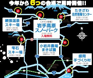 map-pngkawa