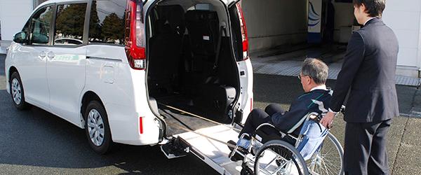 車いすの方も安心の「ウェルキャブ」